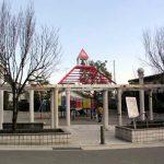 寺が丘公園