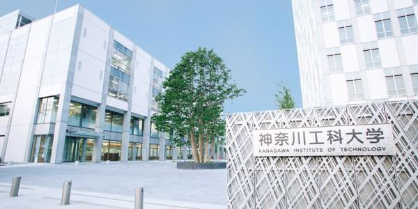 20150212173650神奈川工科大学