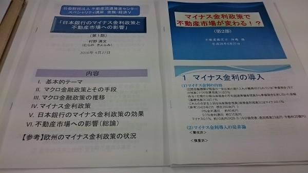 DSC_3887